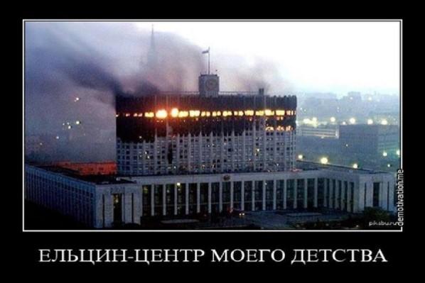 Анна Тихонова Бредит – Мускал (1990)