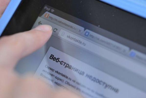 Картинки по запросу россия блокировка