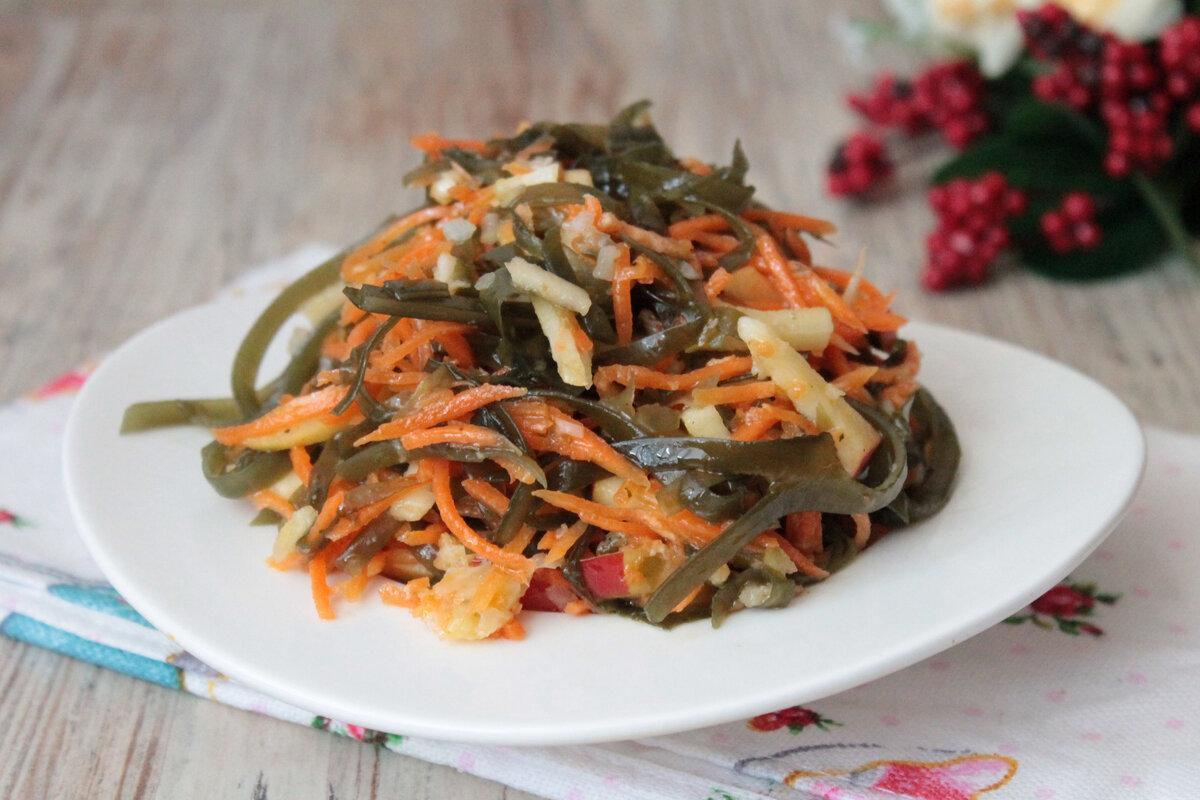 Очень вкусный салат из морской капусты: без заправки
