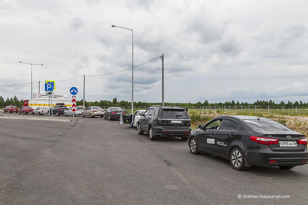 Питер — Москва. Монополия на бензин путешествия