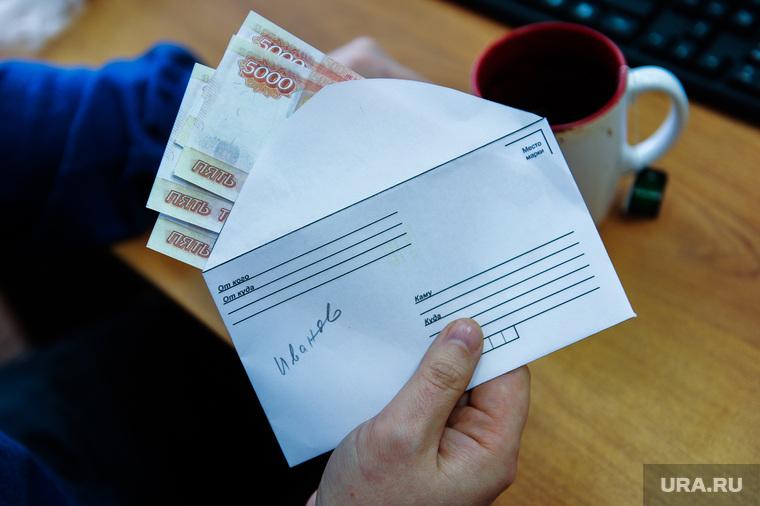 Россиянки ответили, сколько должен зарабатывать мужчина зарплаты,мужчины,общество,россияне
