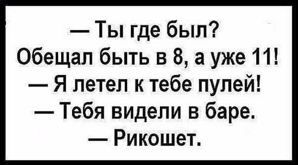 Вовочка, Ты кого больше слушаешь маму или папу?...