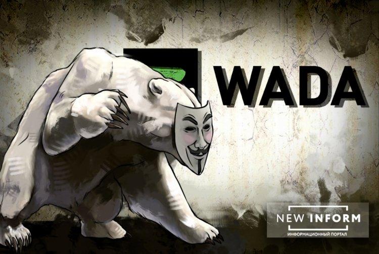 Удар по WADA: член МОК признал западное лобби в агентстве