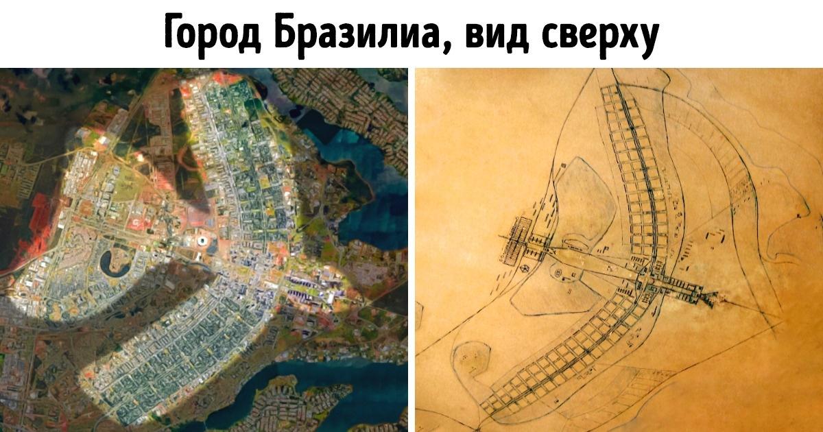 10 городов мира, в планировку которых заложен особый смысл архитектура