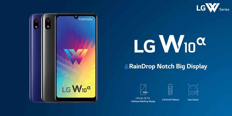 LG W10 Alpha: смартфон начального уровня с поддержкой Dual VoLTE