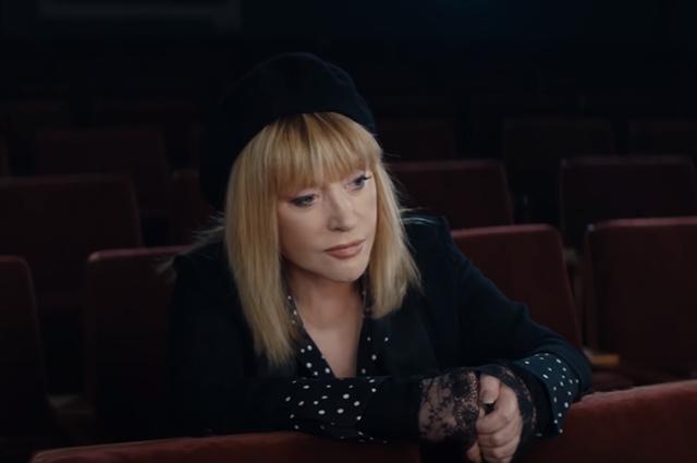 """Алла Пугачева выпустила музыкальный клип к фильму """"Чернобыль"""""""