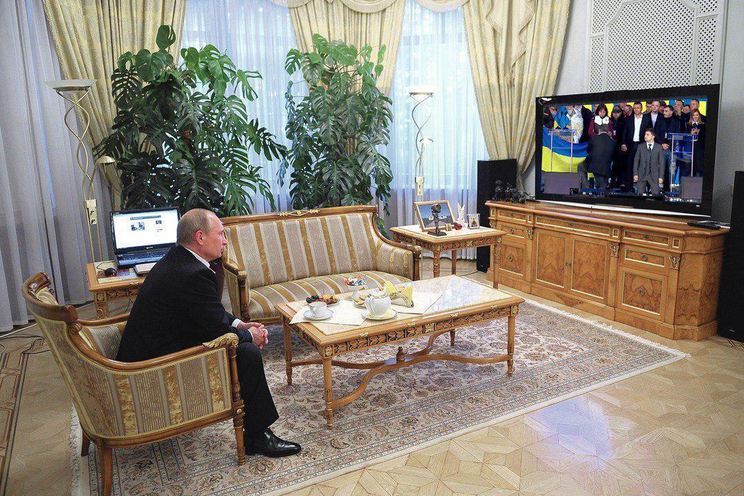 Президентище