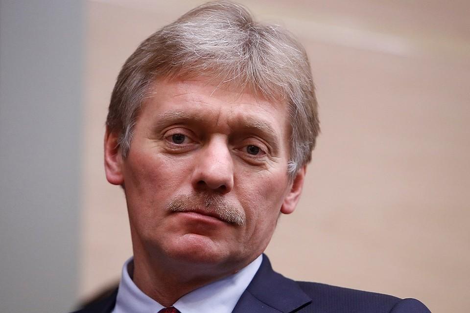 Пресс-секретарь президента России Дмитрий Песков поговорил со студентами МГИМО