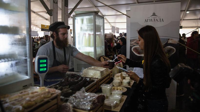 Открытие гастрономического фестиваля «Сыр Пир Мир» 2019 в Подмосковье