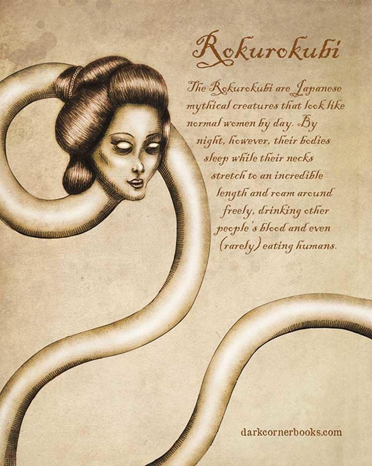 4. Рокурокуби (Rokurokubi) жуть, иллюстрация, мифические существа, рисунок