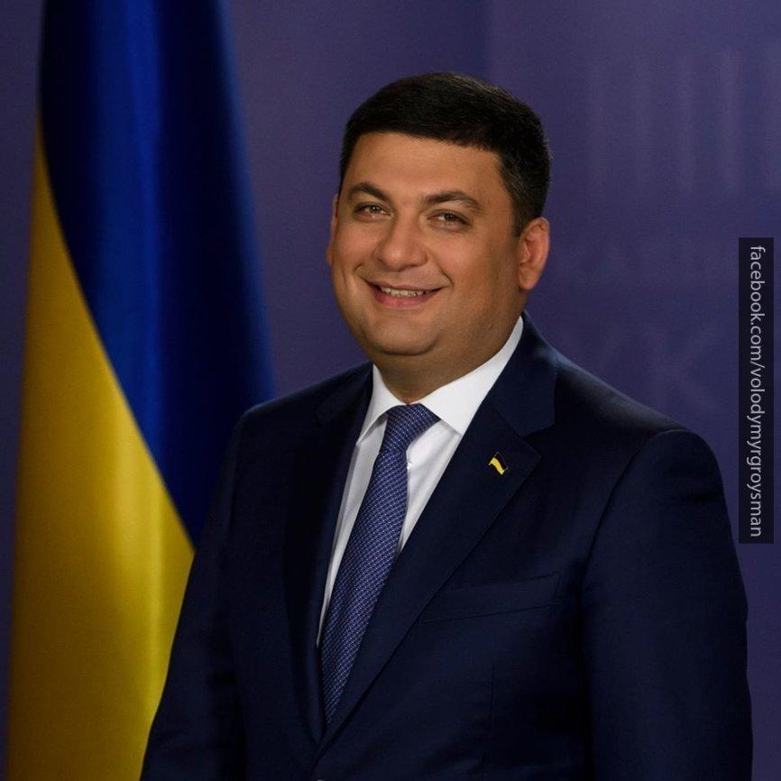У Украины скопился «неподъёмный» внешний долг — Гройсман