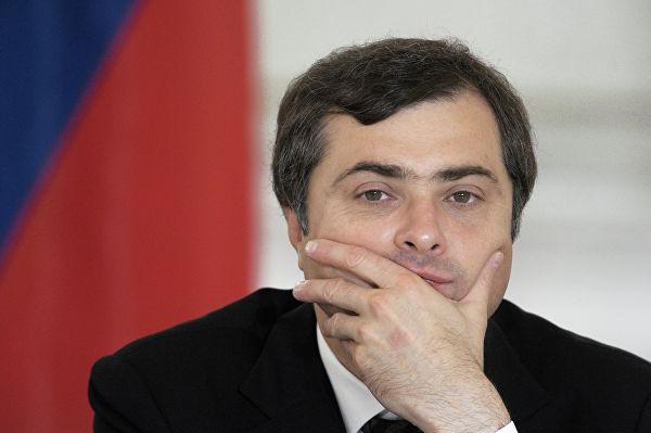 Государство нового типа. Сурков посылает сигналы наверх