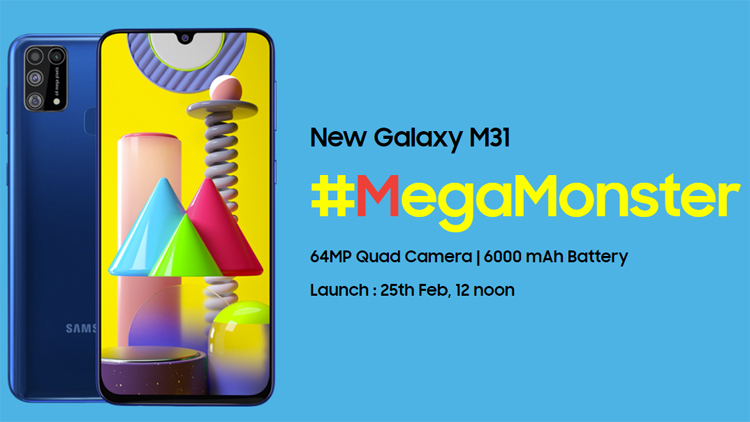 Официально: смартфон-середнячок Samsung Galaxy M31 дебютирует 25 февраля