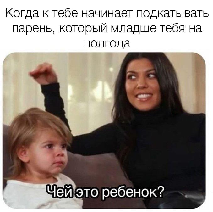 У женщины всего две обязанности перед мужчиной: 1. Успокоить его, когда он нервный. 2. Нервировать его, когда он спокойный анекдоты,веселые картинки,демотиваторы,юмор