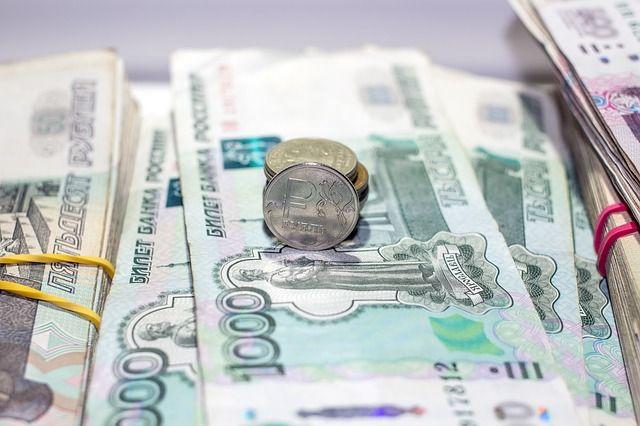 Росфинмониторинг выявил операции россиян в офшорах на несколько млрд рублей