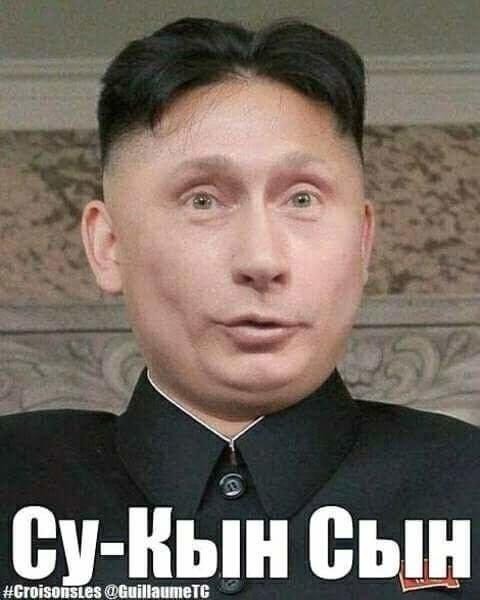 Весь мир продолжает сравнивать Путина с Ким Чен Ыном Трамп, выборы, оружие, президент, путин, ракета, россия, страна