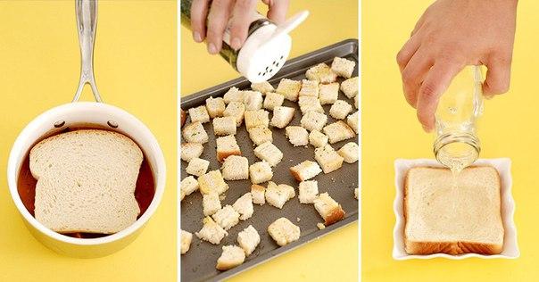 Ты и представить не мог, что хлеб можно использовать подобным образом!
