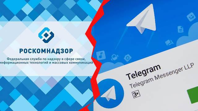 Роскомнадзор заблокировал 50 VPN-сервисов и анонимайзеров, благодаря которым работал Telegram