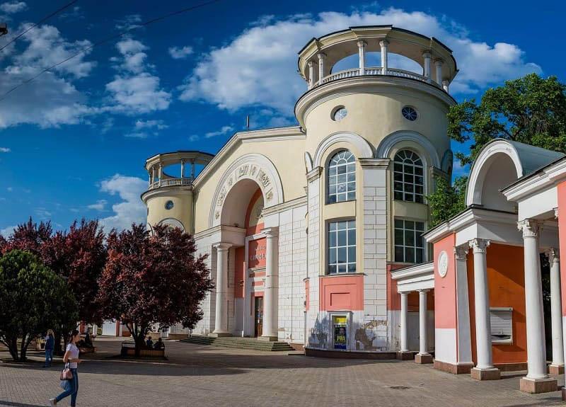 Картинки кинотеатр симферополь