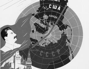А может, не нужно России быть сверхдержавой?
