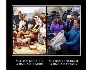 Новая двухпартийность Украины: «слуги» против «собак» под приглядом США? украина
