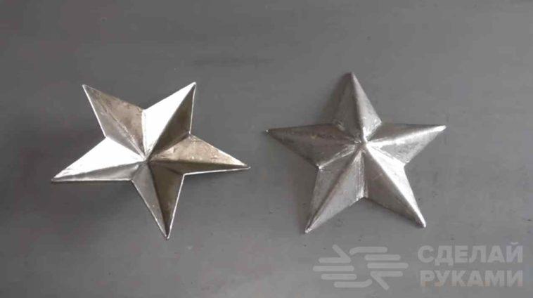 Как сделать объемную звезду из листового металла