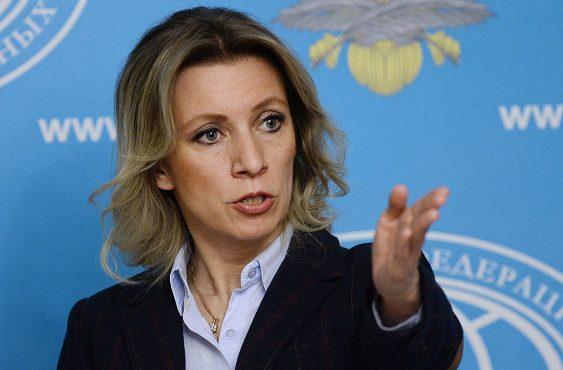 «Последний гвоздь в крышку гроба истории»: США обвинили РФ в искажении Второй мировой геополитика