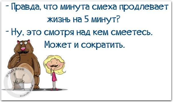 1426189701_frazki-7 (604x356, 132Kb)