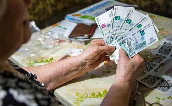 Друзь, Гусман, Лещенко, Сябитова: Пенсионная реформа разозлила даже звезд телеэкрана