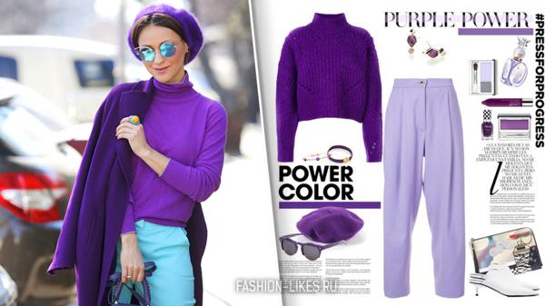 Весенние образы в модном ультрафиолете