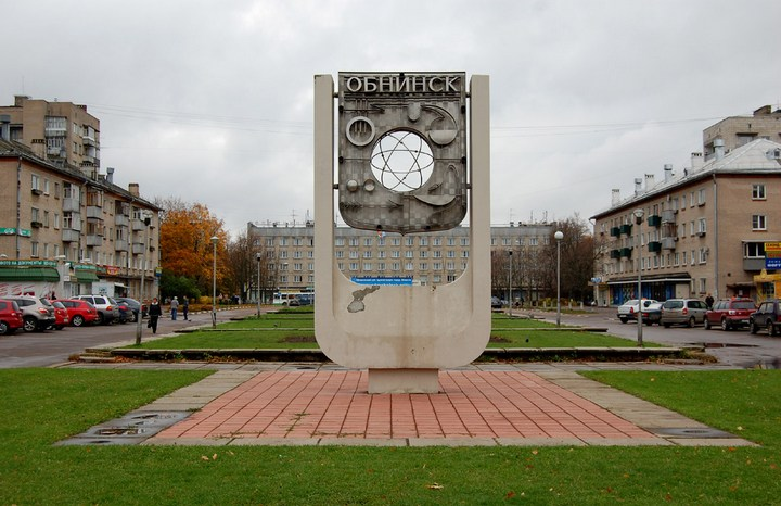 Путешествие по городам России: Обнинск