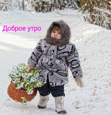 Новый год к нам мчится, скоро всё случится...)