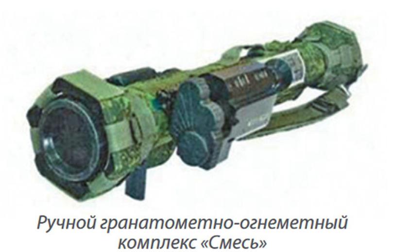 Рассекречено новое российское оружие вооружение