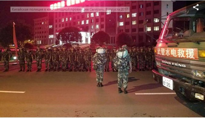В Китае после землетрясения …