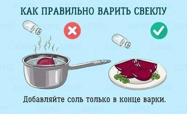 10 бесценных советов, которые облегчат жизнь на кухне
