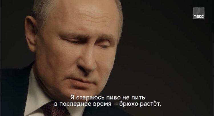 Не будем придираться по пустякам. интервью,Путин,ТАСС