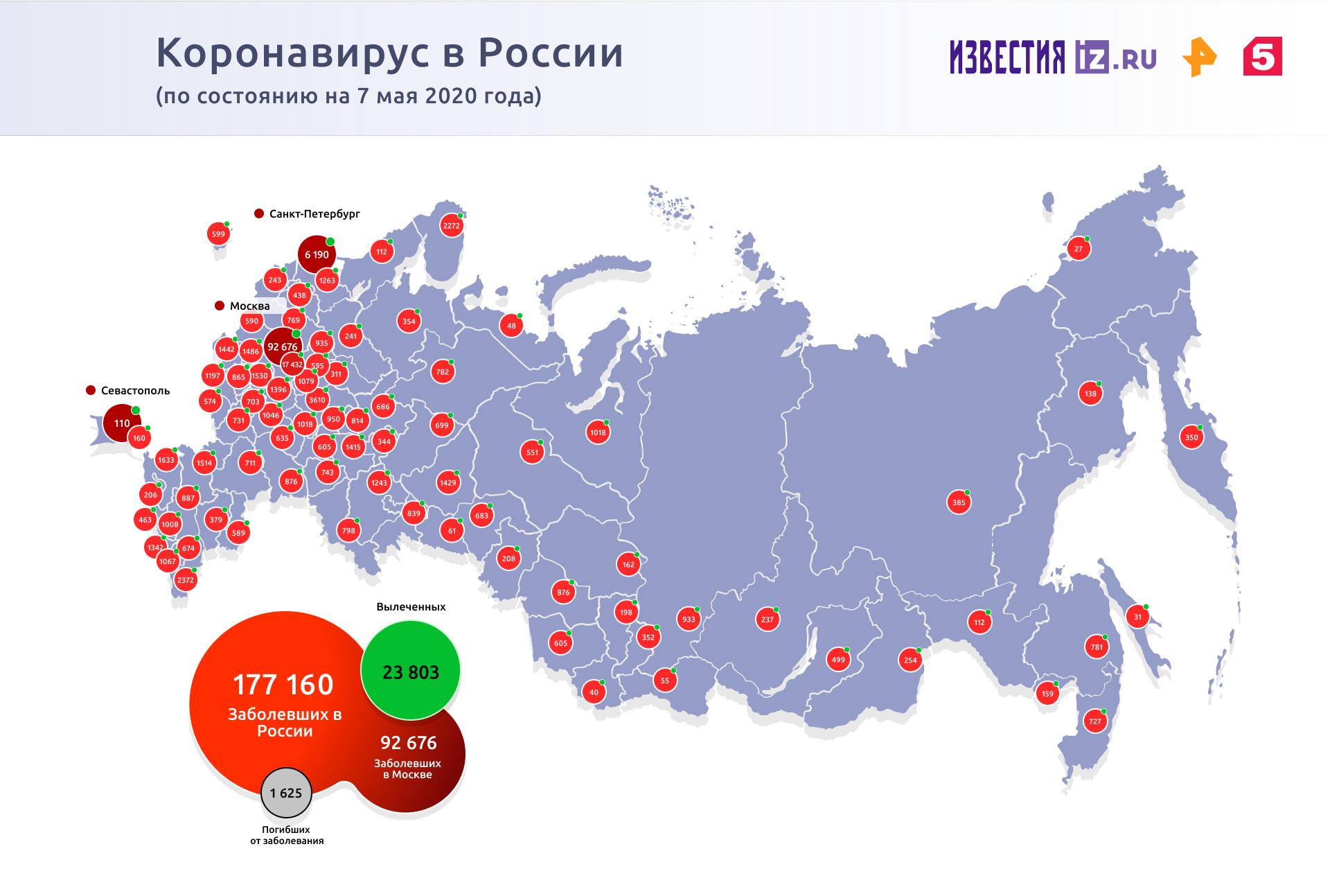 Собянин продлил карантинные меры в Москве до 31 мая МыВместе,общество