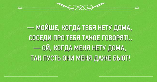 Ах, Одесса! Неповторимый юмор для настроения
