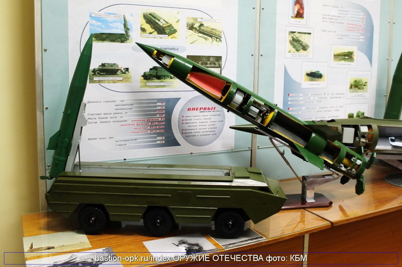 """Украинская армия готовится впервые применить ракеты комплекса """"Точка"""""""