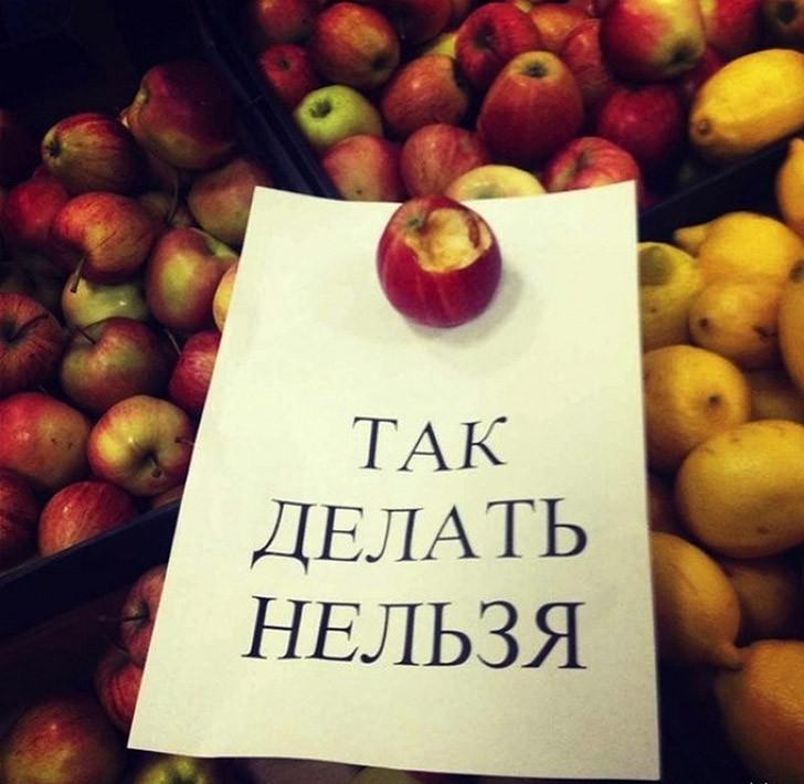 Смешные картинки с надписями в магазине