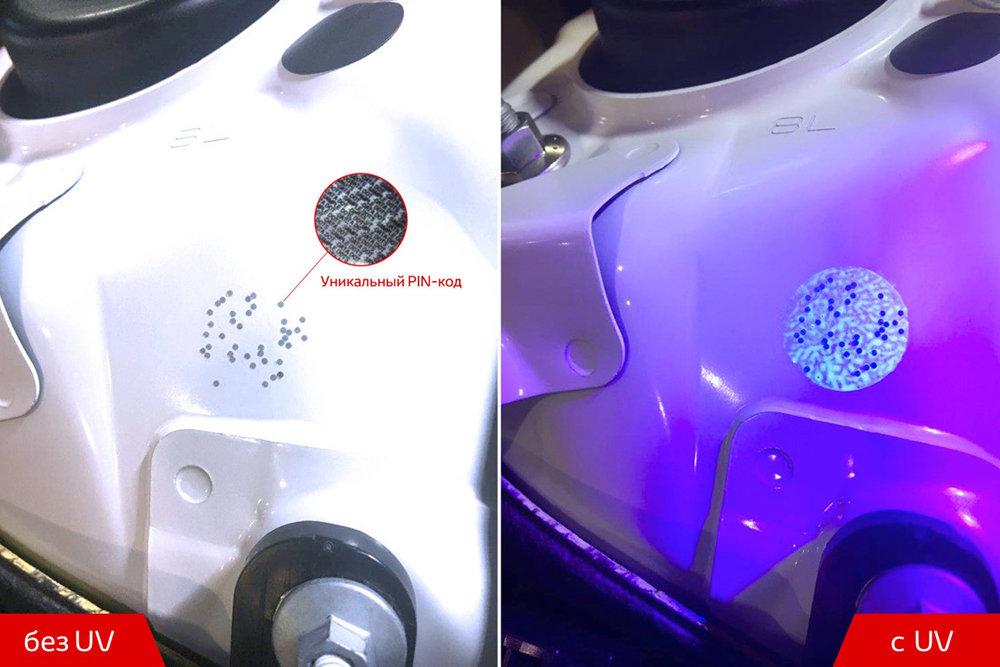 Toyota разработала новый способ защиты автомобилей от угона