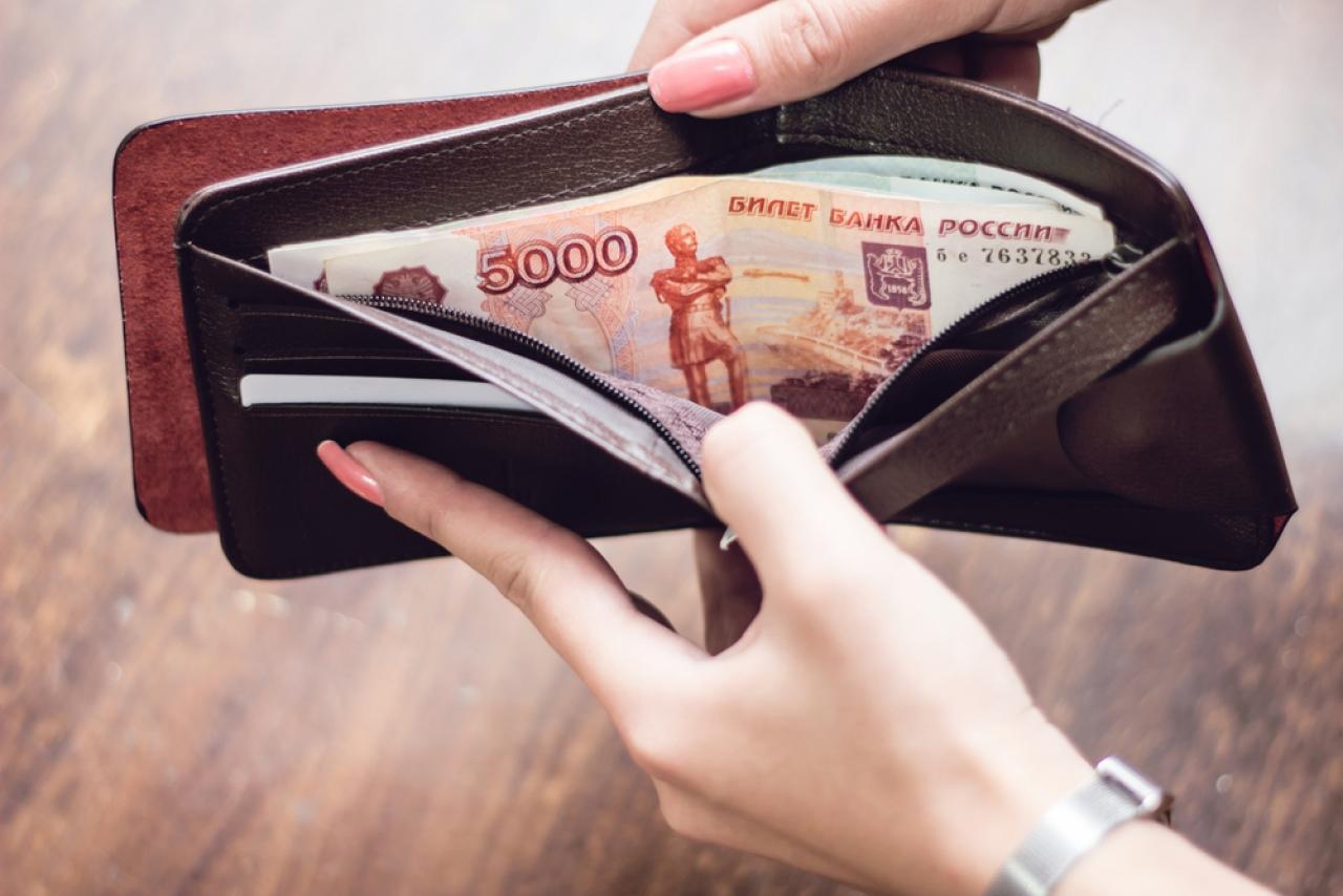 Как сберечь свои деньги
