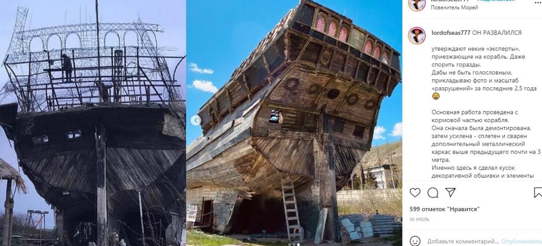 Москвич переехал в Крым и строит там уникальный «корабль-призрак» Общество