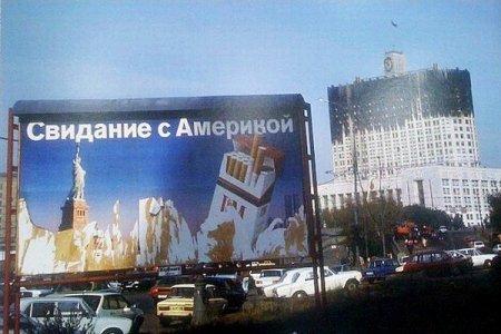Голос Мордора: Их прекрасная Россия будущего….