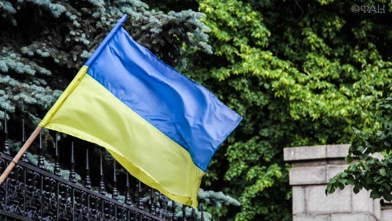 Сбежавший на Украину экс-деп…