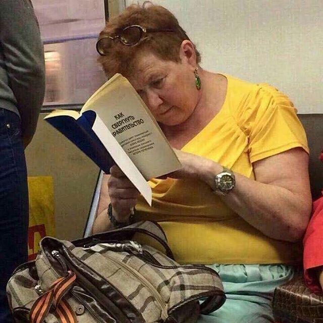 Автор пенсионной реформы: 35…
