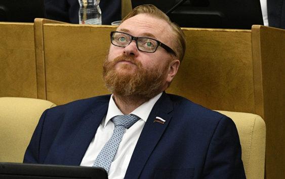 Депутат Милонов призвал Скво…