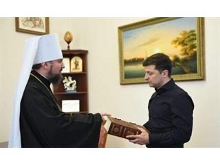 Итоги церковного года на Украине, или Зеленский патриархат украина