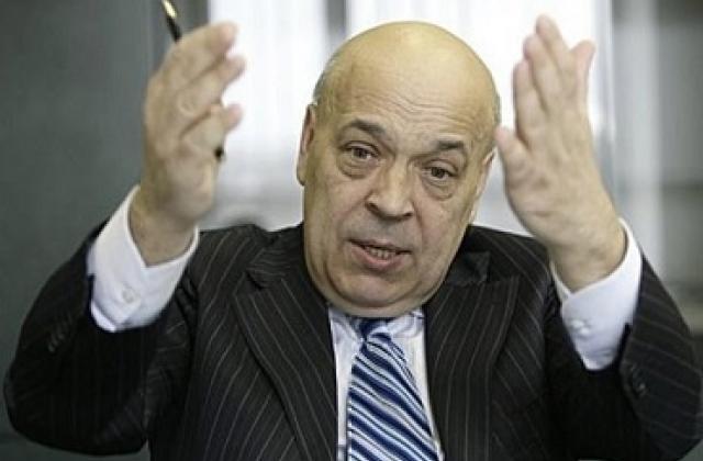 Это Украина: Губернатор Зака…