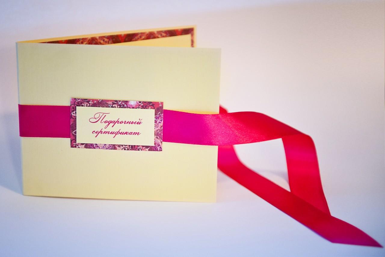 Ресторан, сертификат на изготовление открыток
